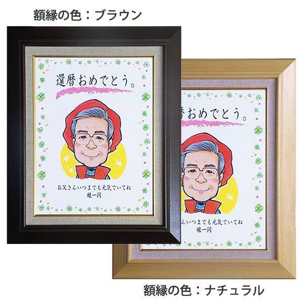 退職祝いに似顔絵チャンピオンが描く似顔絵のプレゼント