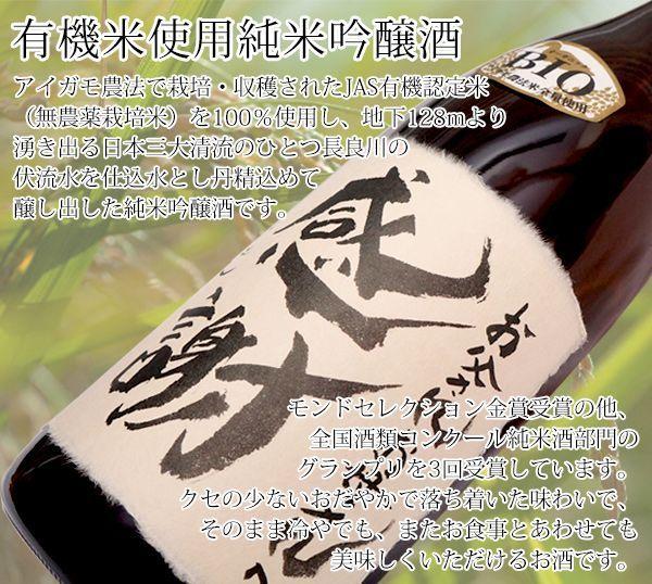 退職祝いにモンドセレクション5年連続金賞受賞酒