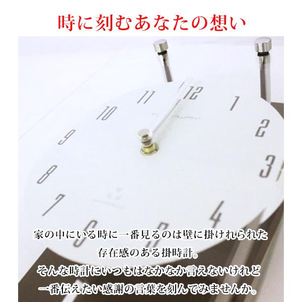 退職祝いに名入れのできる大きな掛け時計