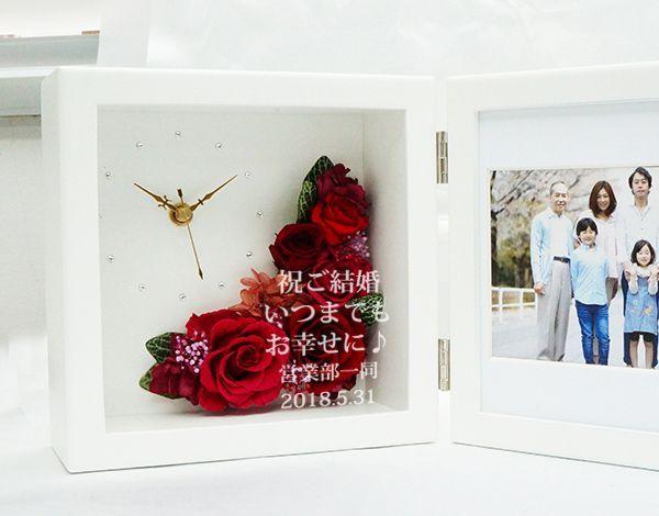 還暦ベアとプリザ付き時計のプレゼント
