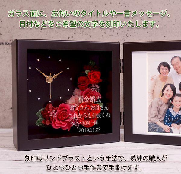 退職祝い女性プレゼント プリザ付き時計