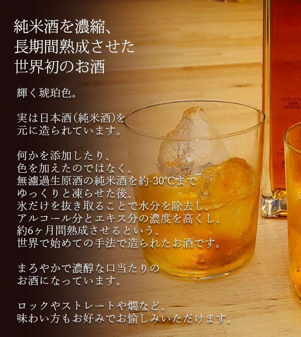 退職祝いに名入れボトルのお酒と金メダル